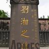 AP5_3250-Armes