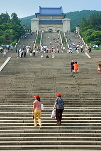 Steps leading up to the Sun Yat-sen Mausoleum
