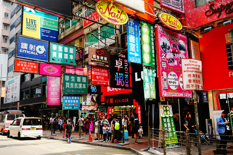 Shopping at Tsim Sha Tsui in Kowloon, Hong Kong