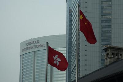 Hong Kong & Macau 2004
