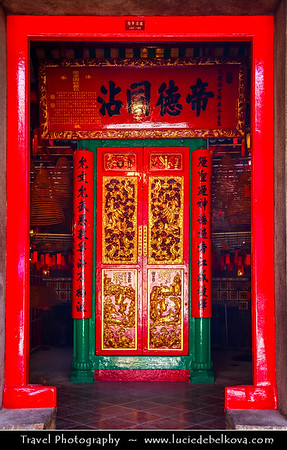 Asia - Hong Kong - 香港 - Special administrative regions (SARs) of the People's Republic of China - Man Mo Temple - Man Mo Miu - 文武廟 - Temple for the worship of the civil or literature god Man Tai (文帝) - Man Cheong (文昌) & martial god Mo Tai (武帝) - Kwan Tai (關帝)