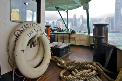 A ride on the Star Ferry across Hong Kong harbor