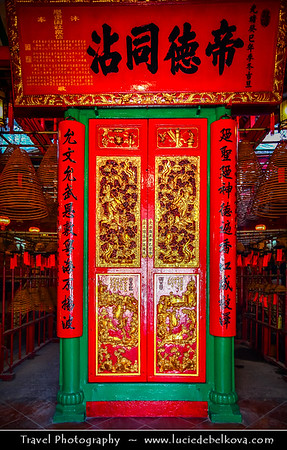 Asia - Hong Kong - 香港 - Special administrative regions (SARs) of the People's Republic of China - Man Mo Temple - Man Mo Miu - 文武廟 - Temple for the worship of the civil or literature god Man Tai (文帝) - Man Cheong (文昌) & martial god Mo Tai (武帝) - Kwan Tai (關帝)