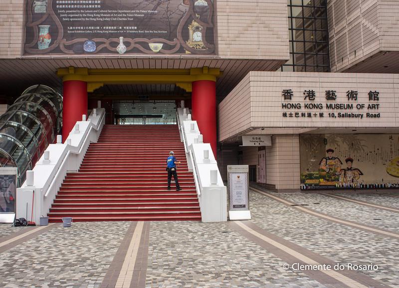 Hong Kong Museum of Art, Kowloon<br /> File Ref:2012-06-25-Hong Kong 006