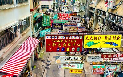 Colourful advertising banners, Hong Kong Island File Ref:2012-06-25-Hong Kong 060