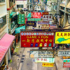 Colourful advertising banners, Hong Kong Island<br /> File Ref:2012-06-25-Hong Kong 060