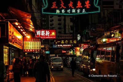 A street in Wan Chai at night, Hong Kong File Ref:2012-06-25-Hong Kong 085