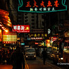 A street in Wan Chai at night, Hong Kong<br /> File Ref:2012-06-25-Hong Kong 085