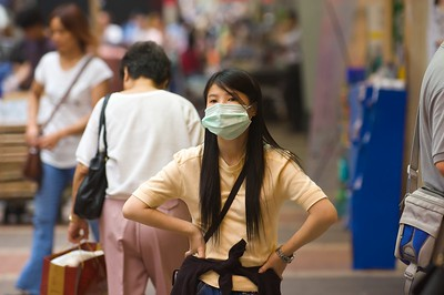 Fear of SARS and Avian flu