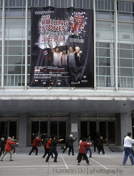 Taichi Rolling Stones