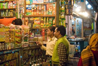 Varanasi Store