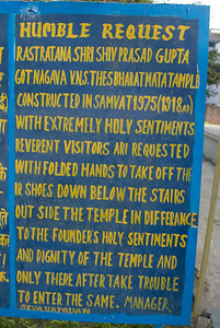 Outside a Jain Temple