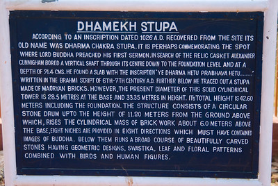 A large stupa marks (perhaps) the spot where the first serman was preached