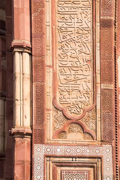 Buland Darwaza (Gate of Magnificence), Fatehpur Sikri