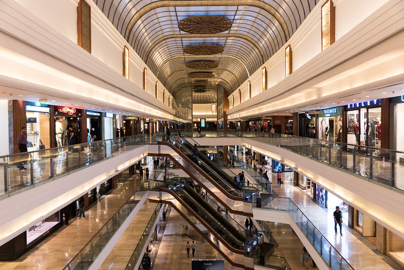 Palladium Mall, High Street Phoenix