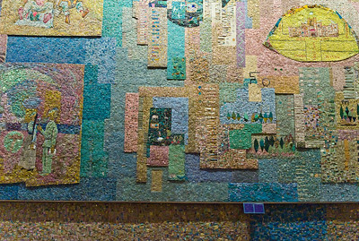 Mosaic in the Sharon Tower