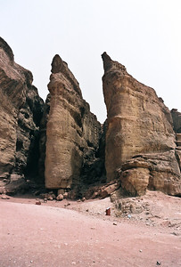 King Solomon's Pillars