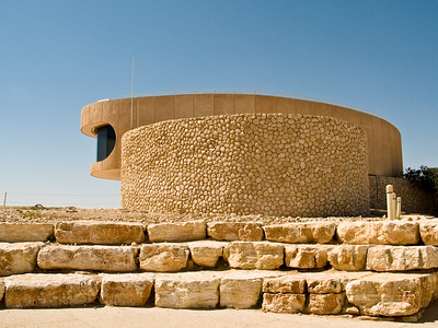 Observation point, Mitzpeh Ramon