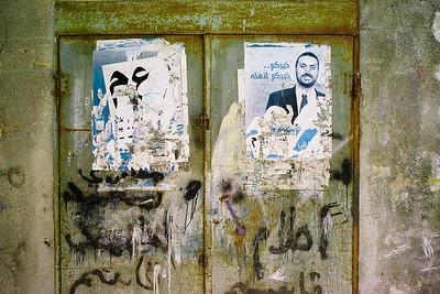 Modern Graffitti
