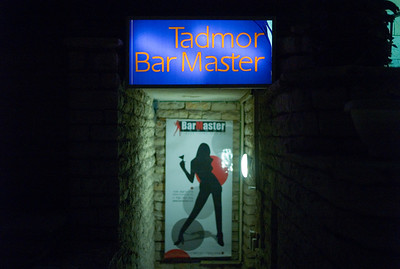 Tadmor at night