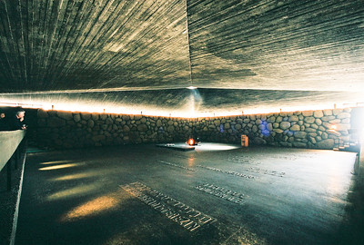 The old Yad Vashem memorial - always moving