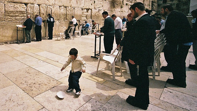 The Kotel, of course