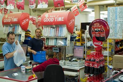 Kibbutz Tzora store