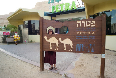 Dead Sea Kitsch