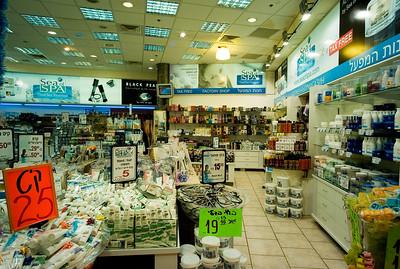 Dead Sea Store