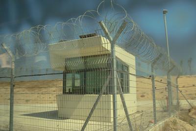 Gaza Border/Sderot