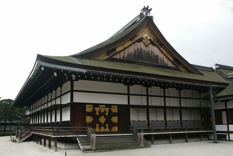 Kogosho: Emperor used this building to receive the Shogun.