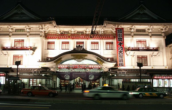 Kabuki theater: plays are about historical events, moral conflicts in love relationships and the like.