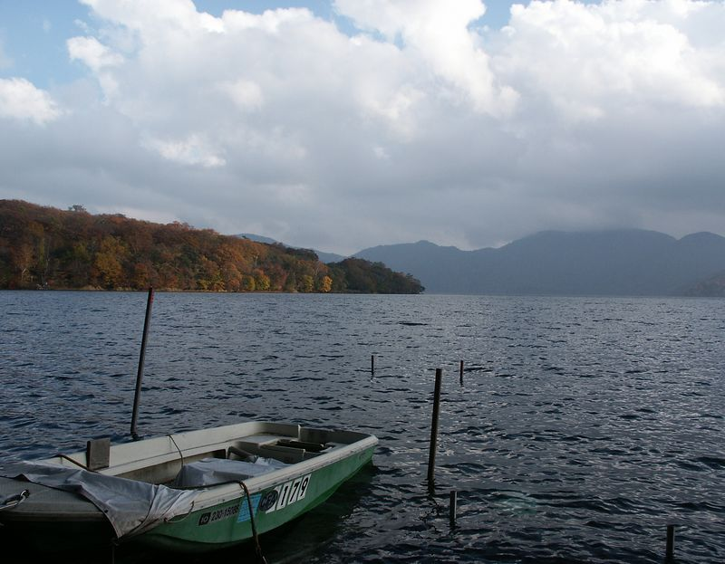 Irohazaka: Lake Chuzenji