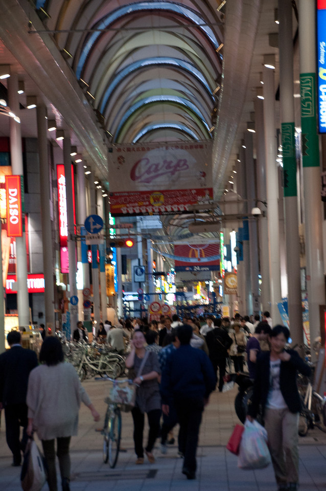 Teramachi Arcade in Kyoto. a few good shops mostly amusing signs