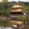 Golden pavillion, Kyoto