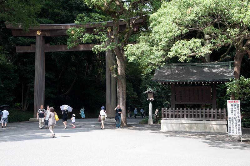 Meiji Shrine (Meiji Jingu)