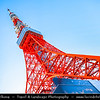 Japan - Honshu Island - Tokyo - 東京 - Tōkyō - Minato - Shiba Park - Tokyo Tower - 東京タワー - Tōkyō tawā - 333 metres (1,093 ft) Communications & observation tower, second tallest artificial structure in Japan -  Eiffel Tower-inspired lattice tower painted white & international orange to comply with air safety regulations