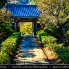 Japan - Honshu Island - Kanagawa Prefecture - Kamakura - 鎌倉市 - Kamakura-shi - Area of many ancient sacred temples