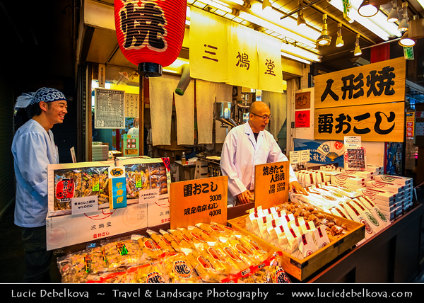 Japan - Honshu Island - Tokyo - 東京 - Tōkyō - Asakusa - 浅草 - Nakamise shopping street stretches over 250 meters from Kaminarimon to the main grounds of Sensoji Temple - Lined by more than 50 shops, which offer local specialties and the usual array of tourist souvenirs