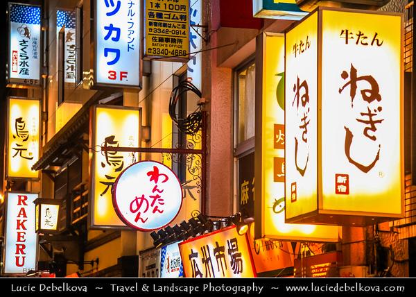 Japan - Honshu Island - Tokyo - 東京 - Tōkyō - Shinjuku - 新宿区 - Shinjuku-ku - Major commercial & administrative centre, housing the busiest train station in the world - Busy shopping streets full of Neon Lights at nigh