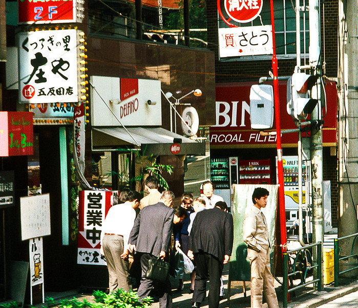 Pre-prandial business lunch bows on a street in Tokyo