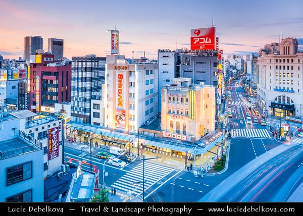 Japan - Honshu Island - Tokyo - 東京 - Tōkyō - Asakusa - 浅草 - Shopping District with Tobu Asakusa Station & Matsuya Department Store