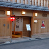 Kyoto Gion 15.jpg