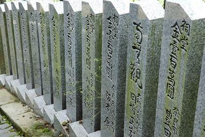 Nara Todaiji Temple 47.jpg