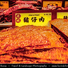 Macau - Macao - 澳門 - 澳门 - SAR - Special administrative region of China - Typical Pressed Meat Display a Food Speciality of Macau