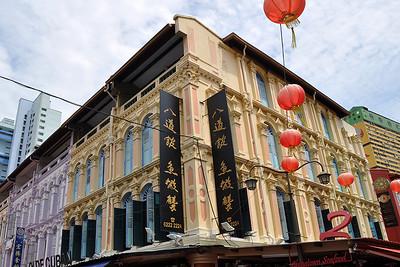 Singapore - Chinatown Seafood