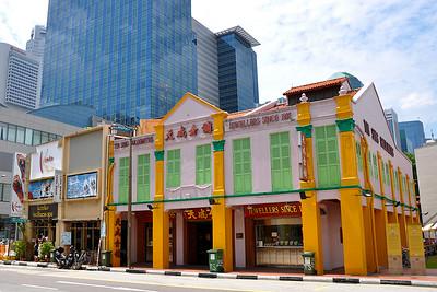 Singapore - Goldsmith
