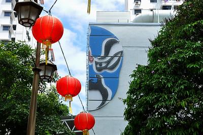 Singapore - Blue Face