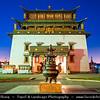 Asia - Mongolia - Монгол улс - Land of Vast Steppes & Kind Nomads - Ulan Bator - Ulaanbaatar - Улаанбаатар - The Red Hero - The capital and largest city of Mongolia - Gandantegchinlen Khiid Monastery - Гандантэгчинлэн хийд - Tibetan-style monastery with its temple housing a 26-metre tall Buddhist statue of Avalokitesvara - Major tourist attraction