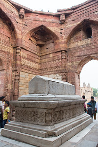 One of several tombs inside Qutub Minar.
